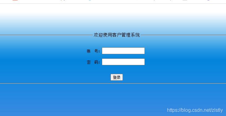 基于ssm的简单客户信息管理系统源码下载C5007