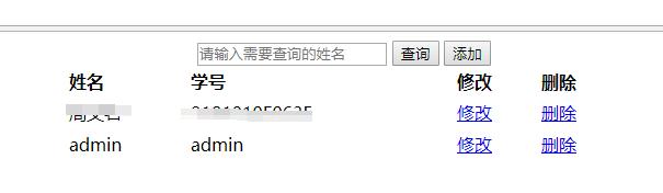 基于jsp+servlet实现的登录及学生信息增删改查程序代码C5022