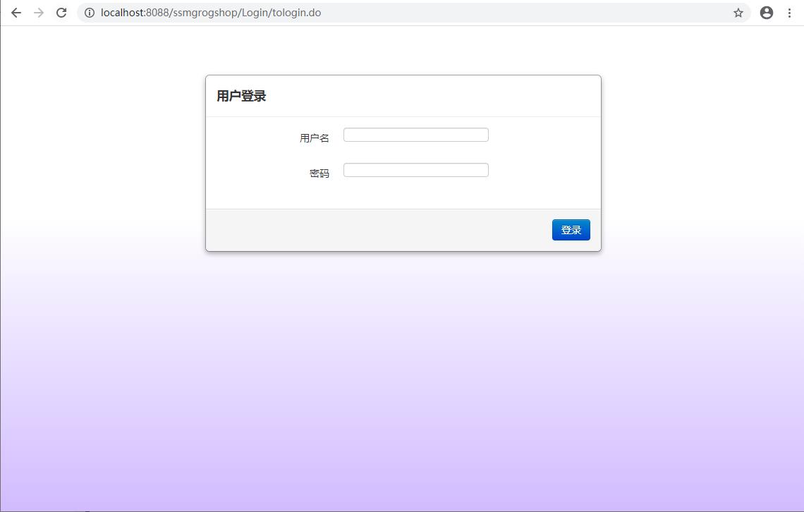 基于ssm+mysql实现的酒店管理系统源码下载_C5090
